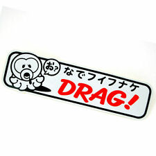 Octopus Chassis set up Japan JDM stickers decals racing car emblems engine plug