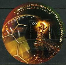 2015 Russia. The World Cup FIFA 2018 Russia. S/sheet