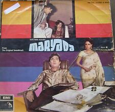 indian bollywood 1971 OST LP- MARYADA- kalyanji anadji - made in israel