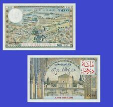 Morocco 100 Dirhams on 10 000 Francs 1955. Casablanca UNC - Reproduction