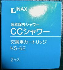 LAXIL INAX KS-6E Chlorine Filter replacement Cartridge's, New, FREE SHIPPING USA