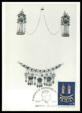 GREECE MK 1967 NATIVE ART VOLKSKUNST SCHMUCK CARTE MAXIMUM CARD MC CM h0579