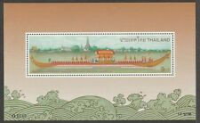 Thailand MS Mint # 9