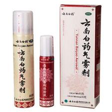Yunnan Baiyao Aerosol Spray (QiWuJi) First Aid Emergency Injury Bruises 2 Cans