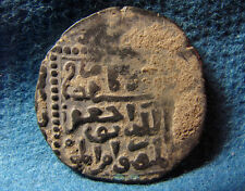 Crusaders, Latin Kingdom of Jerusalem. Imitation Dirhem. 1253-circa 1260s. Ar