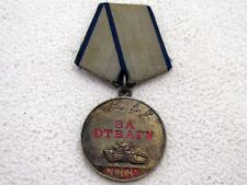 VINTAGE MILITARY USSR RUSSIAN ORIGINAL SILVER WWII MEDAL for COURAGE BRAVERY