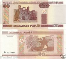 BELARUS 50 RUBLES UNC BANK NOTE for coin notes collector # L 13