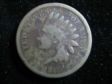 1860 INDIAN HEAD SMALL ONE CENT COIN
