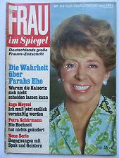 Frau im Spiegel 9/1974, Inge Meysel, Petra Schürmann, Heinz Bennent, Vera Brühne
