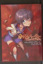 JAPAN Corpse Party: Blood Drive Series Complete Fan Book