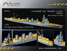 Rainbow 1/700 Rb7081 IJN Light Cruiser Nagara 1944 for Tamiya