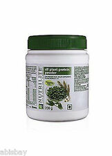 Amway Nutrilite All Plant Protein powder-200g . best price