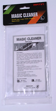Matin Magic Lens & Camera Cleaning Microfibre Cloth - Large (380x320mm) - UK