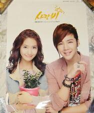 Jang Keun Suk SNSD YOONA Love Rain OST Part 2 Korea Promo Poster