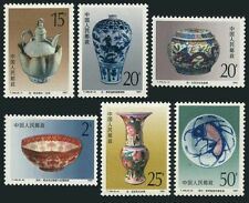 China 1991 Jingdezhen Chinaware set of 6 MNH T166