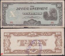 Philippines 1942 Japanese Occupation Ten 10 Pesos VF