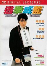 Fight Back to School (1991) English Sub_ DVD Movie _ Stephen Chow , Ng Man-tat