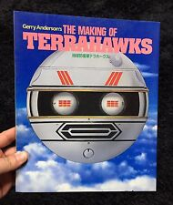 GERRY ANDERSON THE MAKING OF TERRAHAWKS BOOK  JAPAN UFO SPACE 1999 THUNDERBIRDS