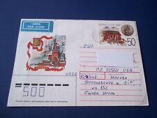 Russia Cover. Mailed from Moscow.