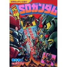 Ganso SD Gundam Tatakae G Arms gundan illustration art book