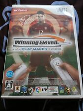 Winning Eleven PLAY MAKER 2008 (Wii) PES/Pro Evo