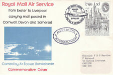9 APRIL 1980 LONDON 1980 STAMP EXHIBITION RM AIR FLOWN FDC EXETER