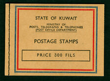 KUWAIT 1964  SHEIK SABBAH Complete BOOKLET Clean and  XF MNH
