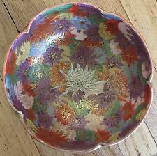 ANTIQUE JAPANESE MILLE FLEUR SATSUMA BOWL, SIGNED