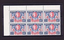 HONG KONG 1946 30c VICTORY WITHOUT 'EXTRA STROKE' SG 169 MNH.