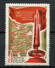 Russia 1969 SG#3702 Belorussian Liberation MNH #A68606