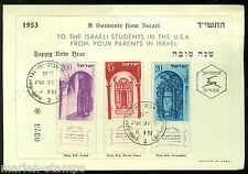 ISRAEL SCOTT#75/77 SHORT TAB FIRST DAY CANCELED ON SOUVENIR CARD NUMBERED