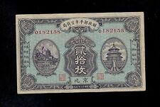 CHINA  20 COPPERS 1923 MARKET STABILIZATION   PICK # 614  VF  BANKNOTE.
