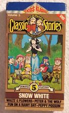 Snow White - Mel-O-Toons (Prev. Viewed VHS) Kids Klassics EXTREMELY RARE! Vol. 5