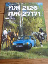 IZH 2126 & 27171 RUSSIAnN CAR BROCHURE jm