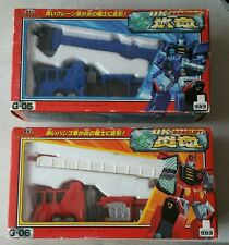 TAKARA King of Braves Dx Gaogaigar Transformers G-05 + G-06. Extremely Rare.