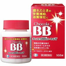 New!! Japanese Eisai Chocola BB Royal T 168 Tablets Japan Import