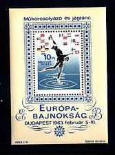 HUNGARY - UNGHERIA - BF - 1963 - Campionati europei di pattinaggio artistico