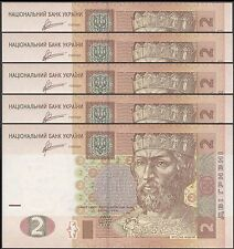TWN - UKRAINE 117c - 2 Hrivni 2011 UNC Dealers x 5 - FREE SHIPPING over €150