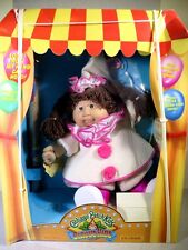 CABBAGE PATCH KIDS CPK DOLL 1985 CLOWN CIRCUS KIDS CUDDLY CRINKLES