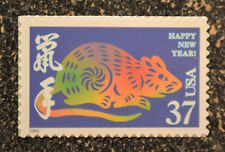 2005USA #3895a 37c Chinese Happy New Year of Rat - Singles From Sheet Mint NH