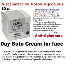 Day Cream for face BOTOX B-LIKE SYSTEM Facial Botox injections Anti Aging care