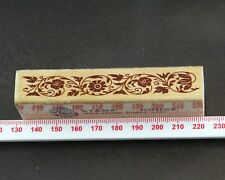 Intricate Pattern Border Rubber Stamp