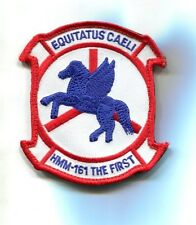 HMM-161 THE FIRST USMC MARINE CORPS CH-46 SEA KNIGHT Helicopter Squadron Patch