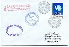 1995 World Discoverer Great Wall Station China Chinare XI Polar Antarctic Cover