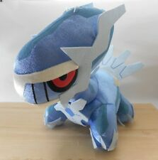 Pokemon Dialga Plush Banpresto Super DX Stuffed Doll Figure Rare