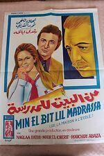 Damati ( Jamal ) Min El Bit Lil Madrassa, De la maison à l'école affiche cinéma