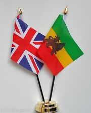 United Kingdom & Ethiopia 1941 to 1974 Lion of Judah Friendship Table Flag Set