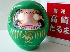 "Japanese Handmade 3.75"" Green Health Good Luck Wishing Daruma Doll/Made in Japan"