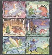 Mongolia 1999 Birds/Folk Tales/Horses/Chess 6v (b1739)