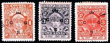 INDIA COCHIN FEUDATORY STATE 1939-41 USED SCOTT O47-O49 & O50 OFFICIAL STAMPS
